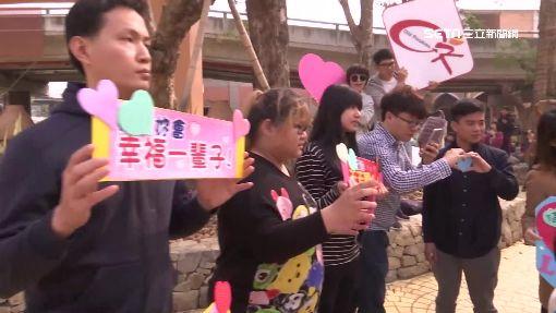 樂園渡假區4000人「假人秀」 挑戰金氏世界紀錄|三立新聞台