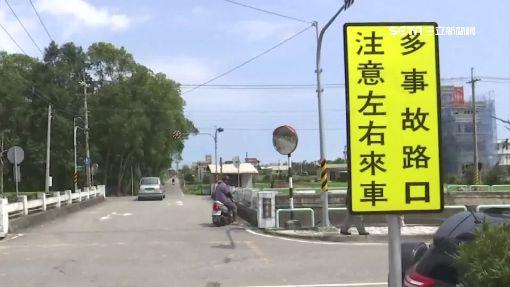 """進市區抄捷徑 兩車對撞""""衝進田卡溝"""""""