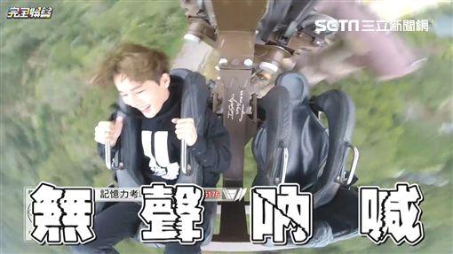 圓夢之旅!韓團「世界少年」赴六福村 挑戰刺激哀哀叫? 圖/完全娛樂提供