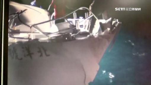 海軍快艇擦撞海釣船 船頭破損幸無人傷