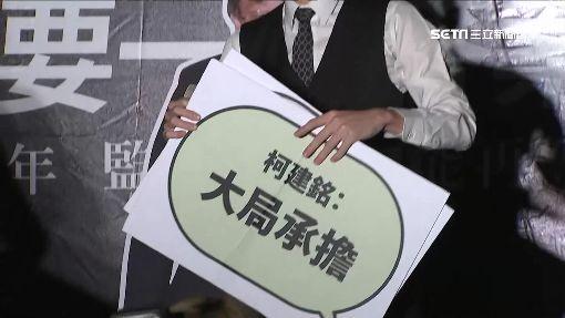 """太陽花滿三週年 監督條例仍""""晾在那"""""""