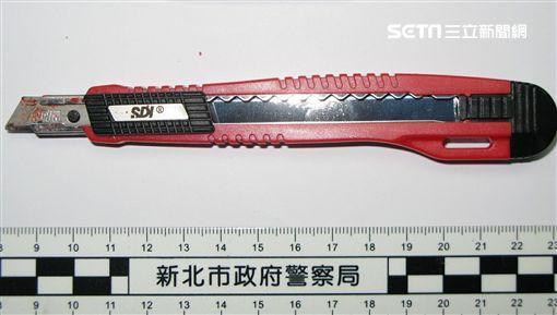 警方查獲犯案美工刀。