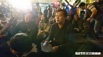 黃國昌,318太陽花學運三週年晚會 圖/記者林敬旻攝