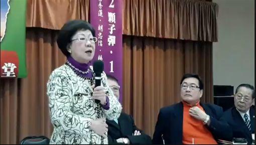 前副總統呂秀蓮今(19)日出席台灣和平中立大同盟「2顆子彈、1個台灣」座談會。(翻攝自臉書)