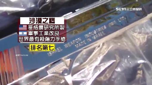 """兵工廠藏派遣公司 男改造""""沙漠之鷹""""手槍"""