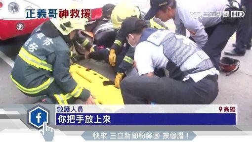騎士被撞捲公車底 堆高機仗義相救