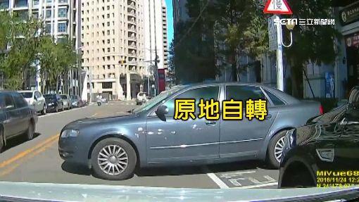 搶車位爭議多 「並排等候」事故恐擔責