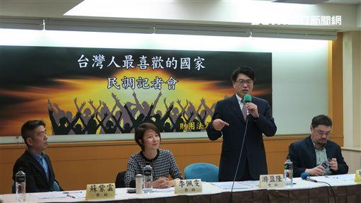 台灣民意基金會,游盈隆,蔡英文。(記者盧素梅攝)
