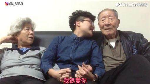 夏德萱與爺爺(圖/翻攝畫面)