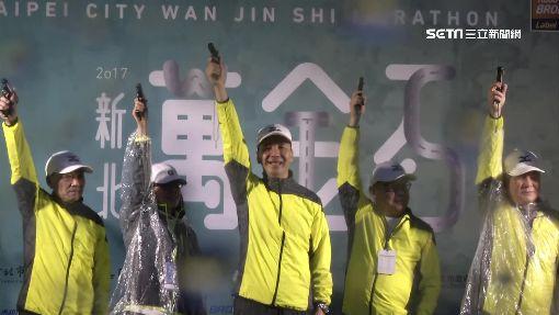 萬金石馬拉松開跑 今年挑戰銀標