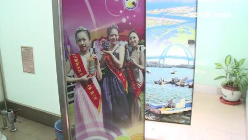 「葡萄公主」貼廁所 民眾尷尬:被看光光