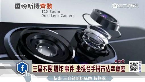 搶中低階市場 LG推K系列3新機+Stylus 3