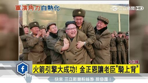 """敢來就炸! 北韓放話轟爆""""卡爾文森號"""""""