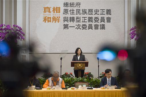 總統府原住民轉型正義委員會今(20)日舉行首次會議,蔡英文。(總統府提供)