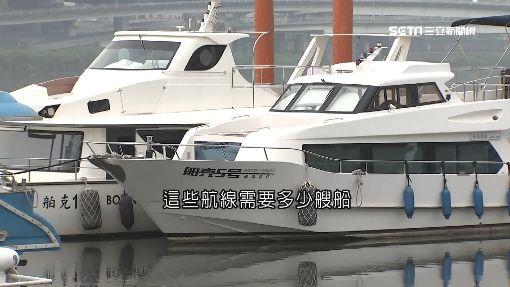 船停沙洲省百萬租金! 政府踢皮球管不著