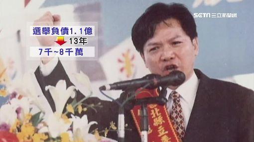 """佛心債主! 葉啟田近8千萬債務""""算了""""免還"""