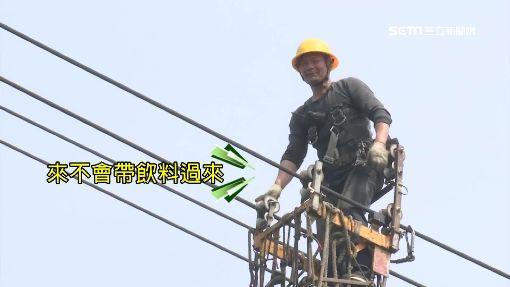 搏命賺! 工人掛30米高空 換高壓電塔導線