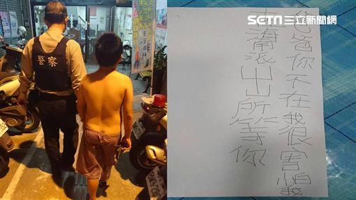 男童打赤膊暖警保護他/台南三分局提供