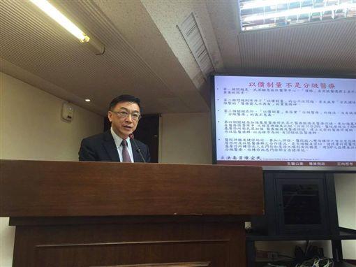 民黨立委陳宜民/臉書