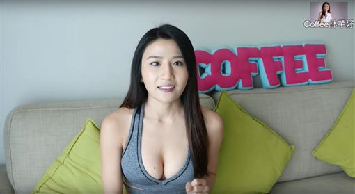 林芊妤(圖/翻攝自林芊妤YouTube)