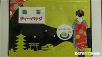 裕毛屋企業股份有限公司進口的日本靜岡綠茶茶包,農藥賽果培超標。(圖/食藥署提供)