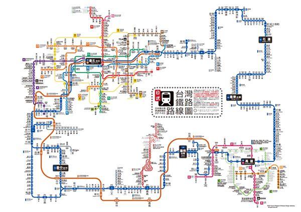 台灣捷運、台鐵、輕軌地圖/http://www.47rail.jp/