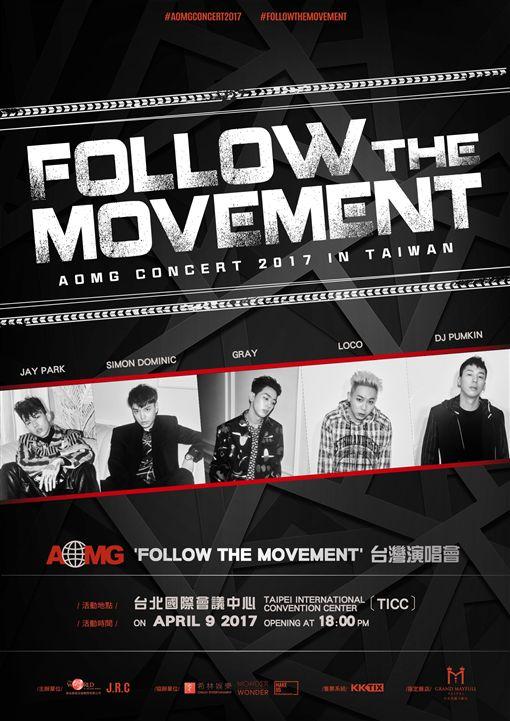 韓國AOMG首登台開唱票房開紅盤 預告將合作舞台獻台粉 圖/希林娛樂提供