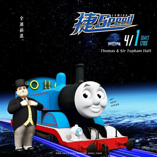 湯瑪士小火車/桃機趴(圖/桃猿提供)