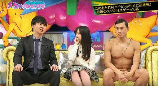 橋本環奈,內褲,走光(圖/翻攝自Beramode YouTube)