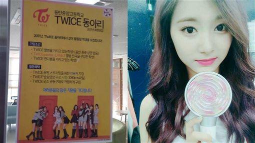 圖 翻攝自韓網BTS TWICE
