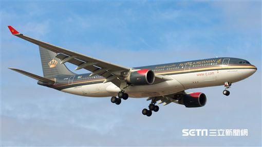 皇家約旦航空。(圖/翻攝自維基百科)