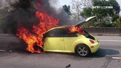 嚇!國道火燒車 金龜車陷火海燒光光