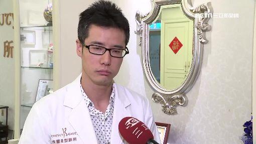 已婚名醫遭控約女 訂罰款苛刻員工