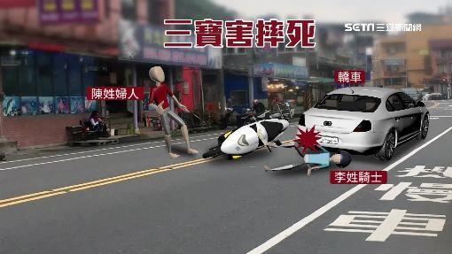 婦違規闖馬路 騎士為閃遭對向車輾斃