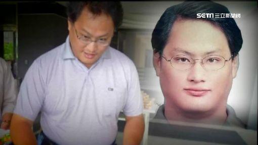 """詭!前DPP黨工 入境中國疑""""被消失""""-李明哲-"""