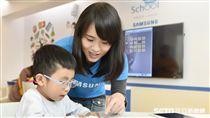 北台灣第一間「智慧教室 in Hospital」,於今(23)日正式啟用。(圖/台北醫學大學附設醫院提供)