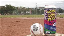 不愛棒球喝不到?棒球場限定啤酒全壘打出擊!