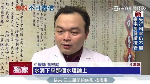 石母乳水,治病,腎結石,傳說,高雄,鈣,水 ID-851403