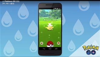 精靈寶可夢 Pokemon GO 色違 金色鯉魚王