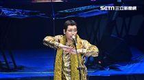 PIKO太郎首次海外公演獻台灣,嗨唱PPAP中文版與粉絲同樂 圖/鄭先生