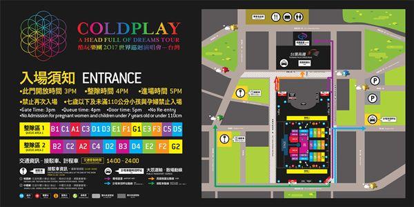 Coldplay,酷玩樂團,圖/Live nation提供
