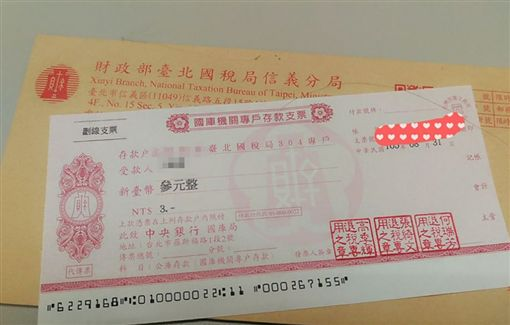 ID-867954