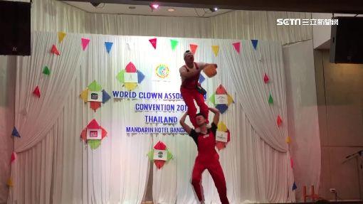 另類台灣之光! 小丑世界大賽台奪4金 ID-870885