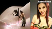 「台灣乳神」張永歆線上遊戲廣告,身體慘遭「插旗」稱是為藝術而犧牲。(圖/張永歆提供)