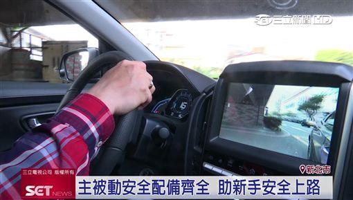 入門車款LUXGEN S3 3D 安全配備挑戰小車市場