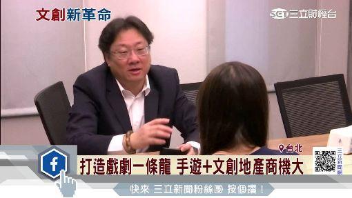 台鑫盛影視跨足中國 賣故事創65%投報率