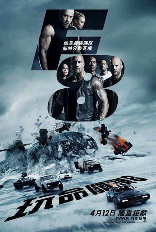 玩命關頭,馮迪索,Vin Diesel,保羅沃克,Paul Walker,編劇(圖/翻攝自玩命關頭臉書)