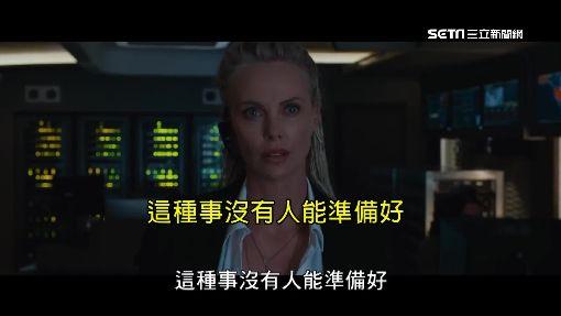 """""""天降車雨""""超壯觀 """"玩8""""刷新單日票房紀錄"""