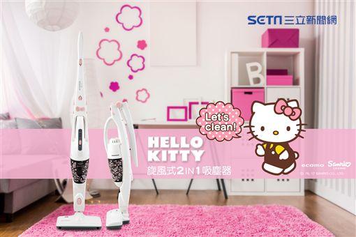 清掃也萌!Hello Kitty吸塵器、掃地機器人開賣啦