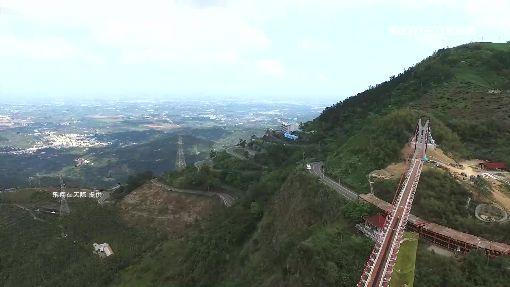 全台最長單跨吊橋 海拔千尺鳥瞰美景